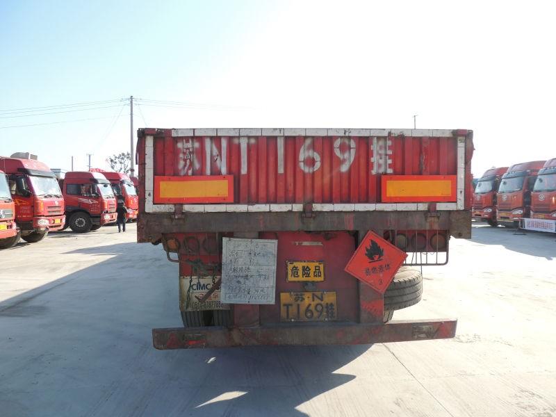 危险品物流运输